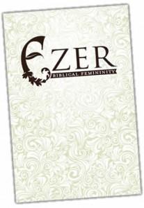 ezer_book